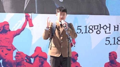 """""""5·18은 민주화운동입니다"""" 경주에서 온 고교 1학년생의 외침"""