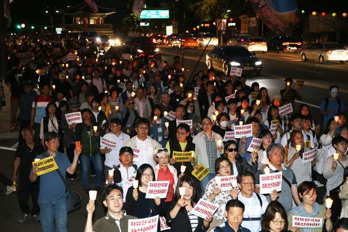 '자한당 심판' 촛불제, 25일(토) 오후 5시부터 광화문광장