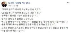 """[신문모니터] """"반일 자극말라"""" 자한당 의견 베끼는 조선·중앙"""