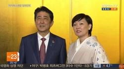 일본판 박근혜·최순실 게이트 '아키에 스캔들' 흐지부지 묻히다