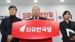 """류석춘 """"위안부는 매춘부"""", 토왜 이영훈 '반일 종족주의' 옹호"""