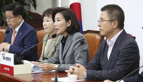 """자한당 툭하면 """"의원직 총사퇴"""", 태트수사에 또 거짓 공수표 내놔"""