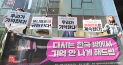 '10만장 공짜' 히트텍 공세 유니클로, 내복으로 'NO재팬' 이겨?