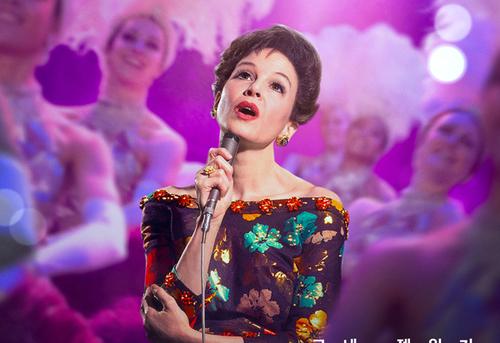 [영화] 르네 젤위거 주연 '주디', 예매사이트 판매 1위 25일 개봉