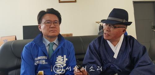 """[총선] 울산경찰청장 출신 황운하 """"윤석열 검찰권 남용 책임묻겠다"""""""