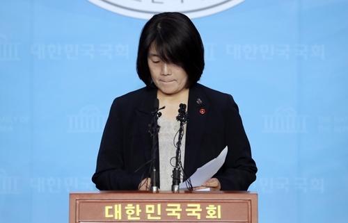 """[전문] 윤미향 민주당 당선인 기자회견문, """"후원금 유용 안했다"""" 해명"""