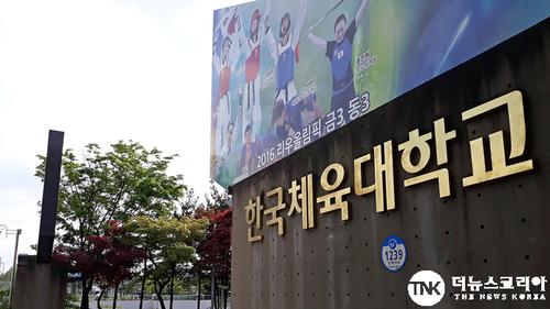 한국체대 남자 핸드볼팀 칼부림에 라면붓기까지, 체육계 폭행 끝 없다