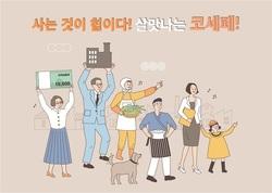 코리아세일페스타 11월 1~15일 개최, 온라인·비대면에 드라이브스루