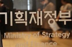 IMF·세계은행·ADB 등 11개 국제금융기구 채용설명회 내달 17~19일